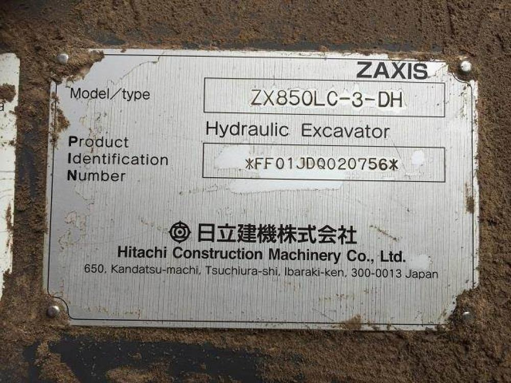 Detail photo of 2009 Hitachi ZX850LC-3 from Construction Equipment Guide