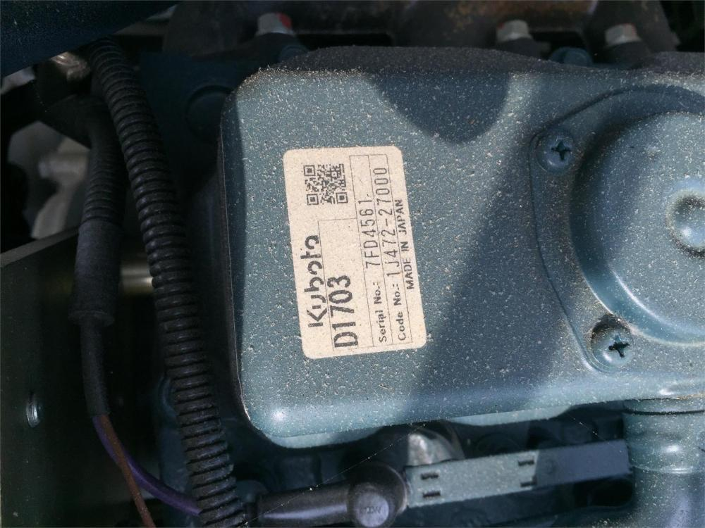 Detail photo of 2016 Dynapac CC1200 from Construction Equipment Guide