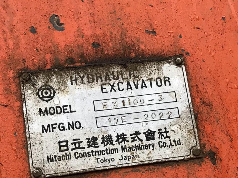 Detail photo of 1997 Hitachi EX1100-3 from Construction Equipment Guide