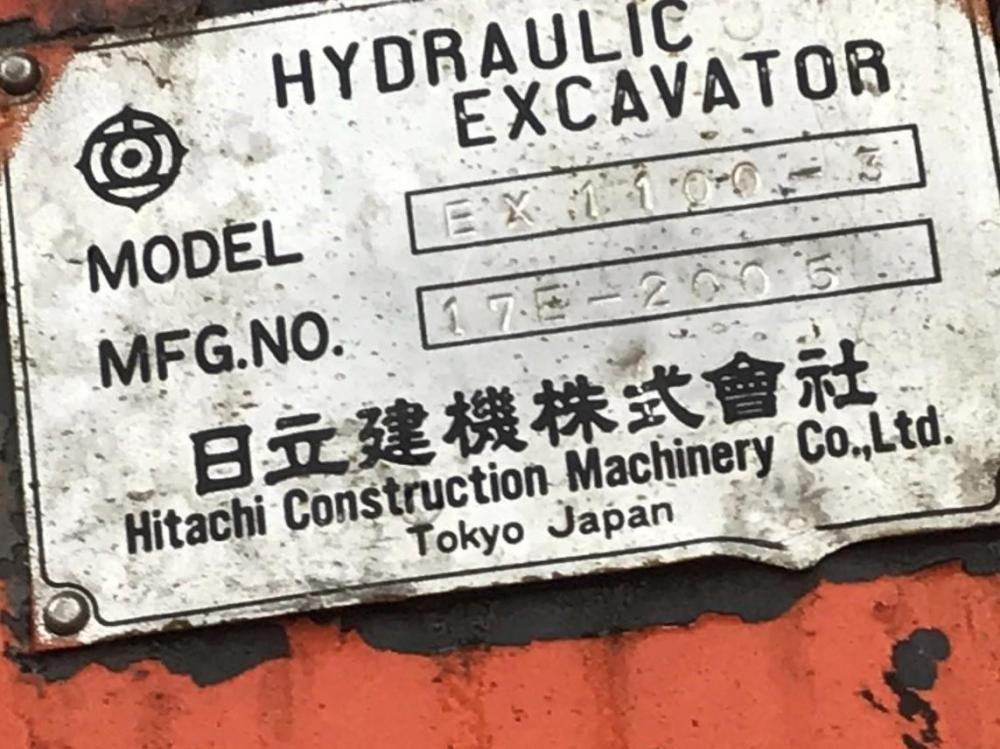 Detail photo of 1996 Hitachi EX1100-3 from Construction Equipment Guide